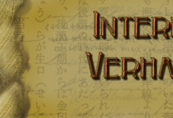 Alfabet der Internet